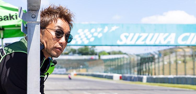FUJIWARA KATSUAKI / ผู้ฝึกสอนทีมKawasaki Racing Team