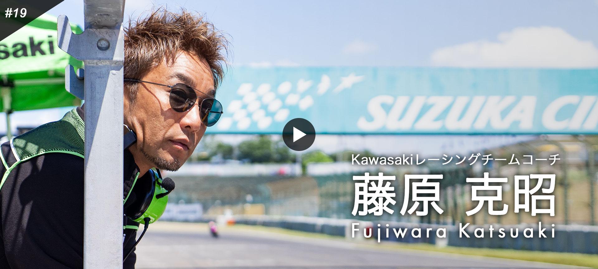 OWNDAYS Meets 藤原克昭(Fujiwara Katsuaki)