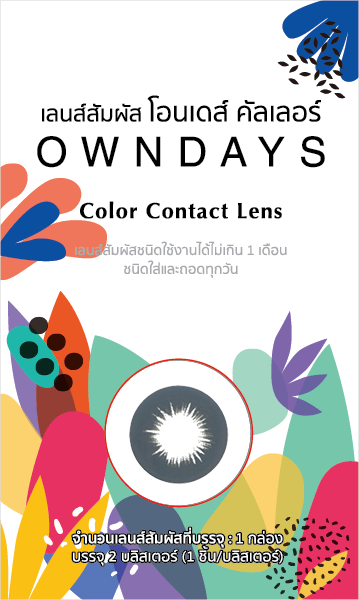 OWNDAYS enhanced package