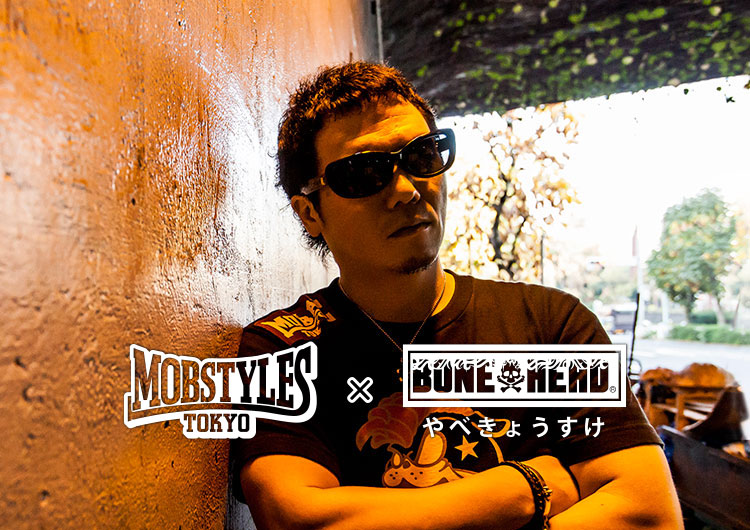 mobstyle