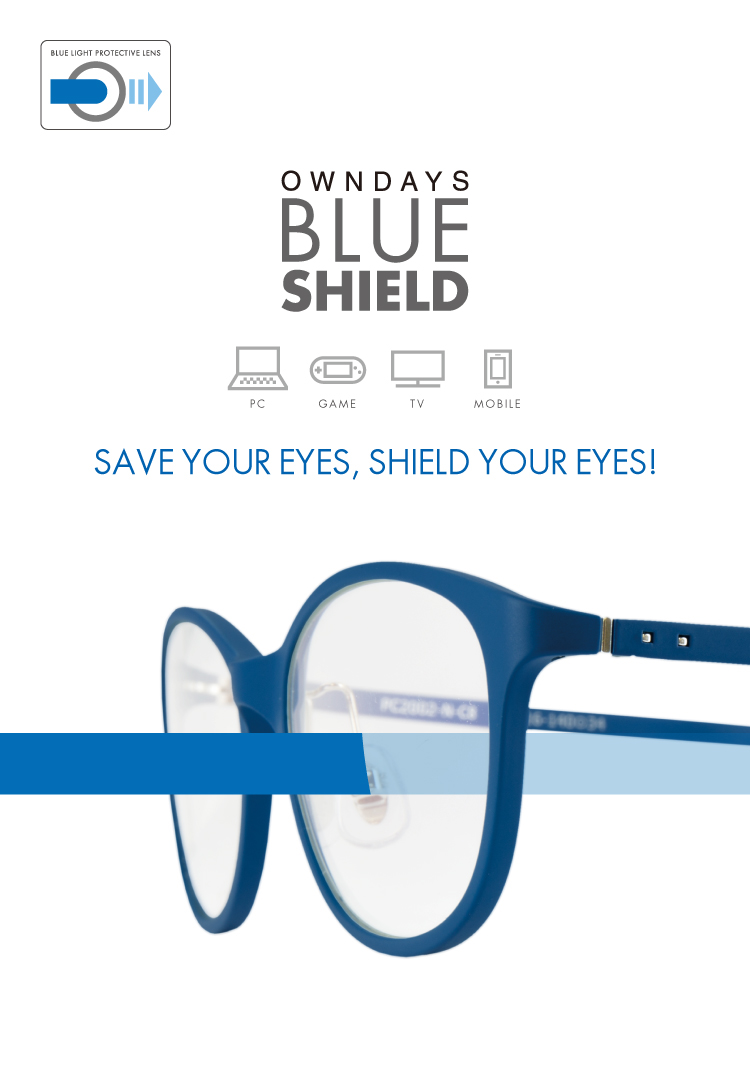 SAVE YOUR EYES, SHIELD YOUR EYES!