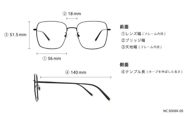 メガネ +NICHE NC3008K-0S  マットブラック