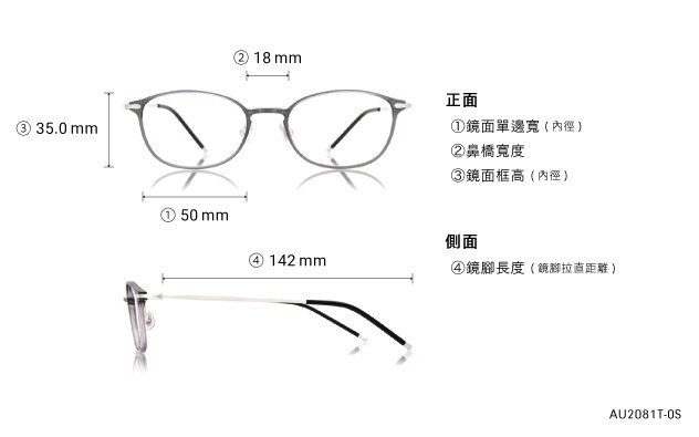 Eyeglasses AIR Ultem Classic AU2081T-0S  Gray