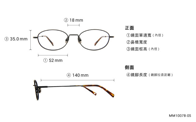 Eyeglasses Memory Metal MM1007B-0S  Brown Demi
