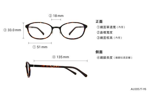 Eyeglasses AIR Ultem AU2057T-9S  Brown Demi