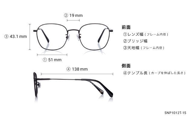 Eyeglasses OWNDAYS SNAP SNP1012T-1S  ブラック