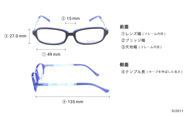Eyeglasses Junni JU2011  ブラック