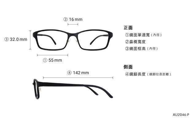 Eyeglasses AIR Ultem AU2046-P  Mat Black