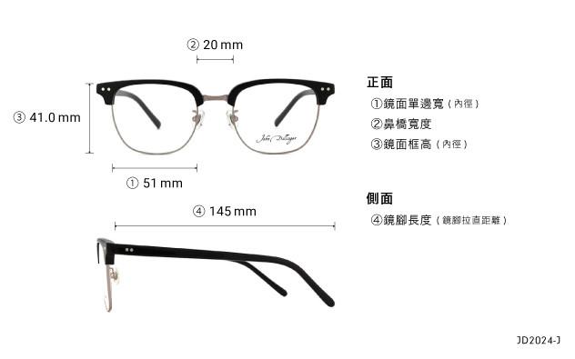 Eyeglasses John Dillinger JD2024-J  Black