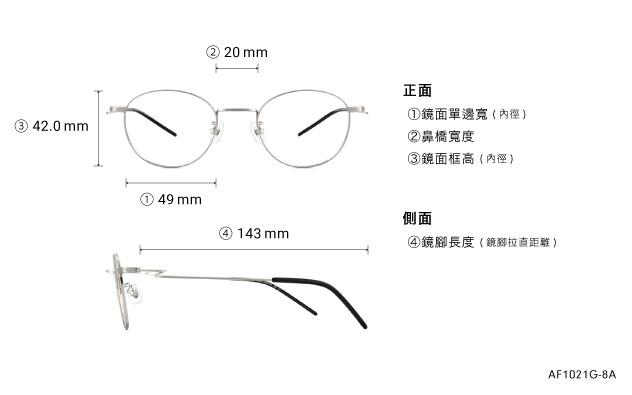 Eyeglasses AIR FIT AF1021G-8A  Silver