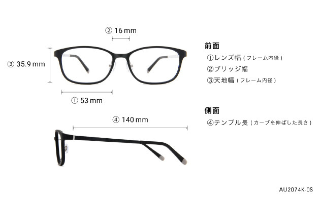Eyeglasses AIR Ultem AU2074K-0S  マットブラック