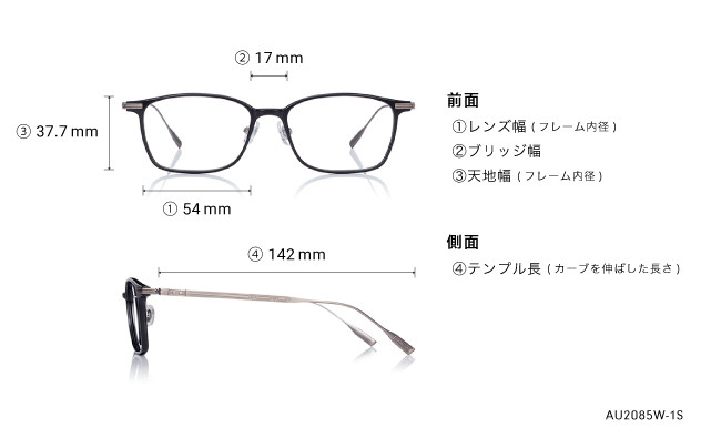 Eyeglasses AIR Ultem Classic AU2085W-1S  ブラック