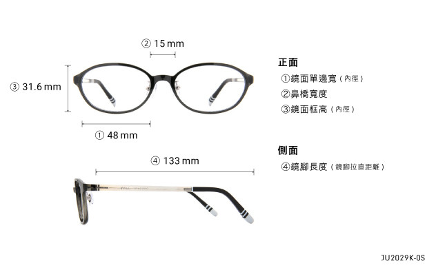 Eyeglasses Junni JU2029K-0S  Dark grey