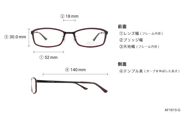 Eyeglasses AIR FIT AF1013-G  ブラック