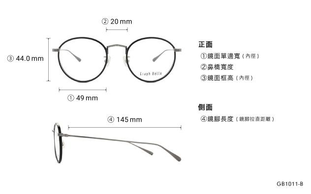Eyeglasses Graph Belle GB1011-B  Black