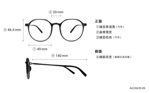 Eyeglasses AIR Ultem AU2069S-0S  Gray