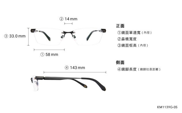 Eyeglasses K.moriyama KM1139G-0S  Mat Black