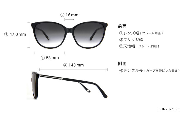 Sunglasses OWNDAYS SUN2076B-0S  ブラウン