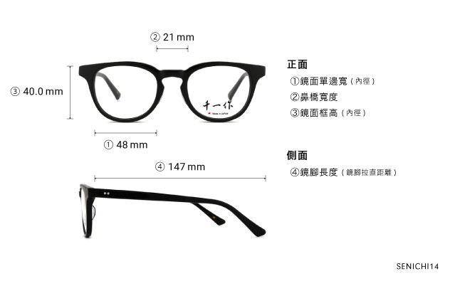 Eyeglasses 千一作 SENICHI14  Black