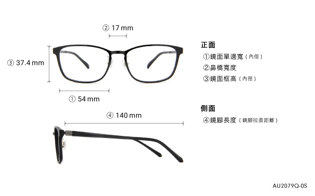Eyeglasses AIR Ultem AU2079Q-0S  Black