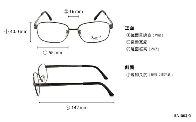 Eyeglasses Based BA1003-G  Dark Gun