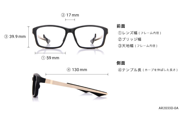 Eyeglasses AIR For Men AR2033D-0A  マットブラウン