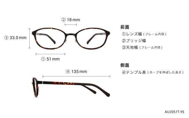 Eyeglasses AIR Ultem AU2057T-9S  ブラウンデミ