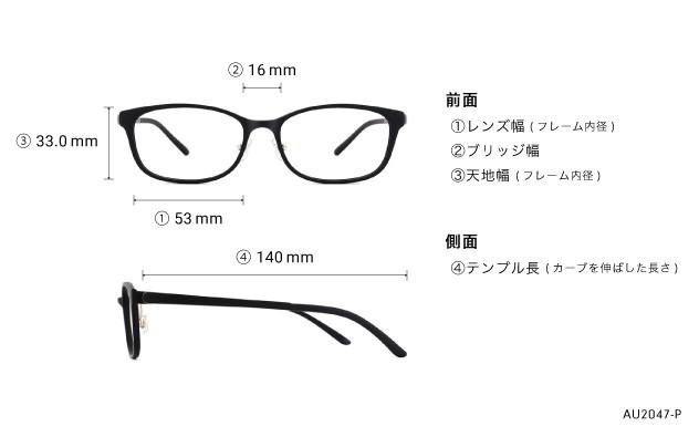 Eyeglasses AIR Ultem AU2047-P  マットブラック