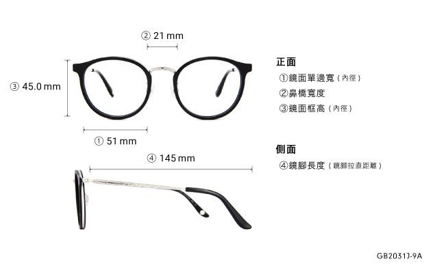 Eyeglasses Graph Belle GB2031J-9A  Black