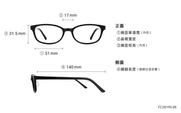 Eyeglasses FUWA CELLU FC2019S-0S  Black