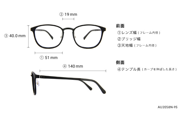 Eyeglasses AIR Ultem AU2058N-9S  マットブラック