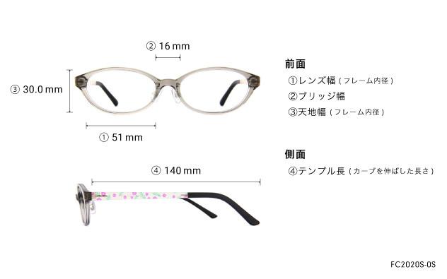 Eyeglasses FUWA CELLU FC2020S-0S  グレー