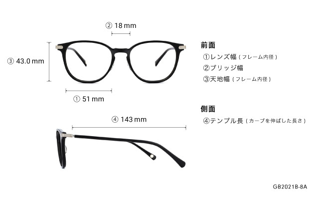 Eyeglasses Graph Belle GB2021B-8A  ブラック