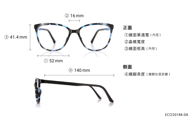 Eyeglasses ECO2XY ECO2018K-0A  Blue Demi