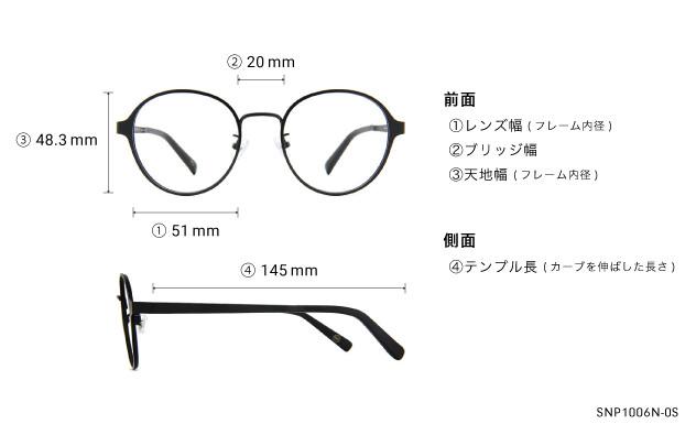 Eyeglasses OWNDAYS SNAP SNP1006N-0S  マットブラック