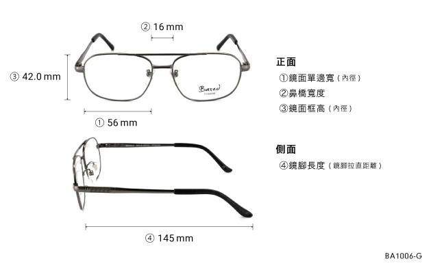 Eyeglasses Based BA1006-G  Gun