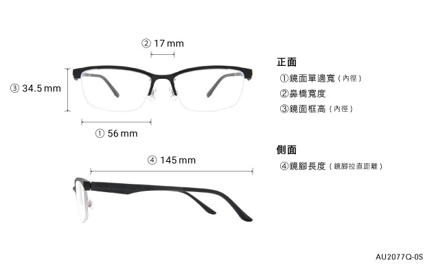 Eyeglasses AIR Ultem AU2077Q-0S  Black