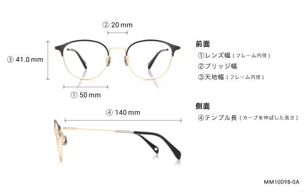 Eyeglasses Memory Metal MM1009B-0A  ブラック