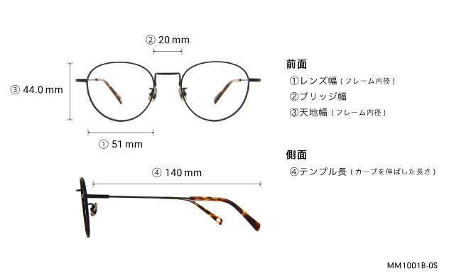 Eyeglasses Memory Metal MM1001B-0S  ブラック
