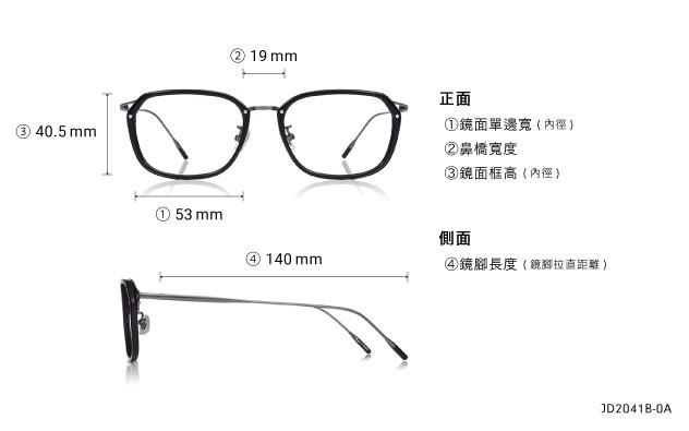 Eyeglasses John Dillinger JD2041B-0A  Khaki