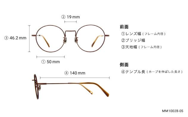 Eyeglasses Memory Metal MM1002B-0S  ゴールド