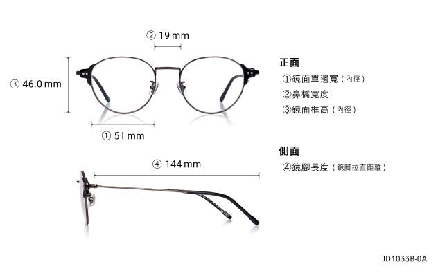 Eyeglasses John Dillinger JD1033B-0A  Gun