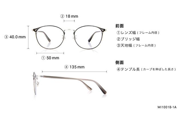 Eyeglasses mi-mollet × OWNDAYS MI1001B-1A  ブラック
