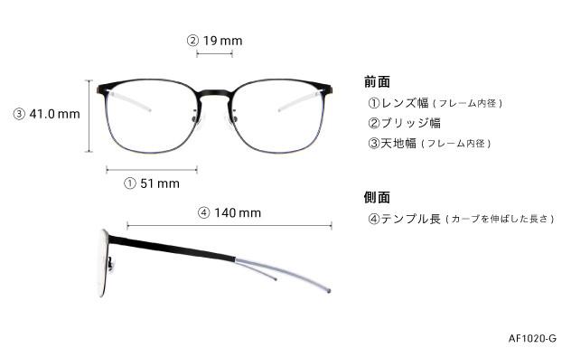 Eyeglasses AIR FIT AF1020-G  ダークガン