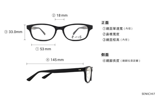 Eyeglasses 千一作 SENICHI7  Black