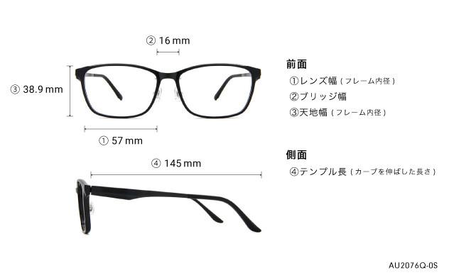 Eyeglasses AIR Ultem AU2076Q-0S  ブラック