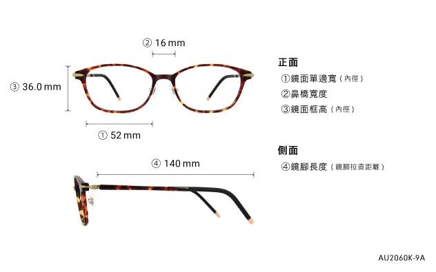 Eyeglasses AIR Ultem AU2060K-9A  Brown Demi