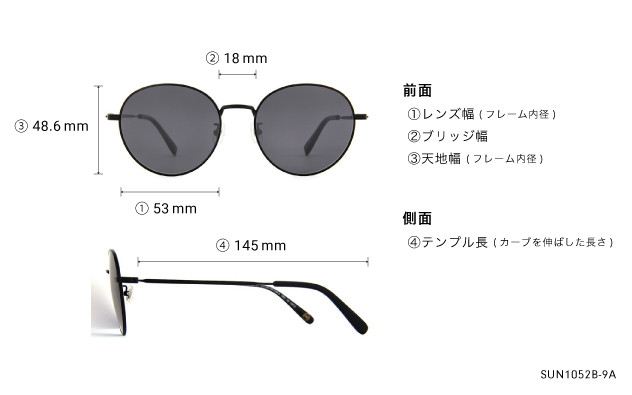 Sunglasses OWNDAYS SUN1052B-9A  ブラック