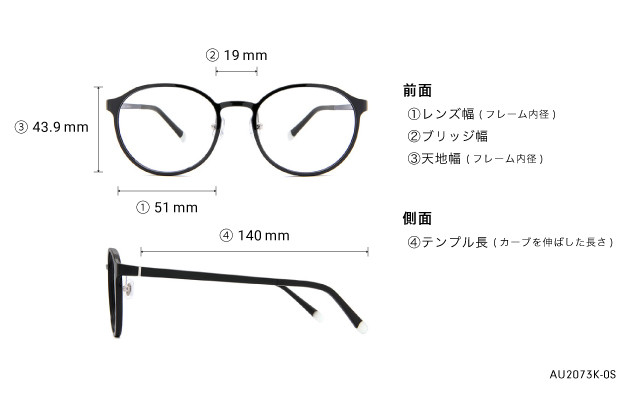 Eyeglasses AIR Ultem AU2073K-0S  ブラック