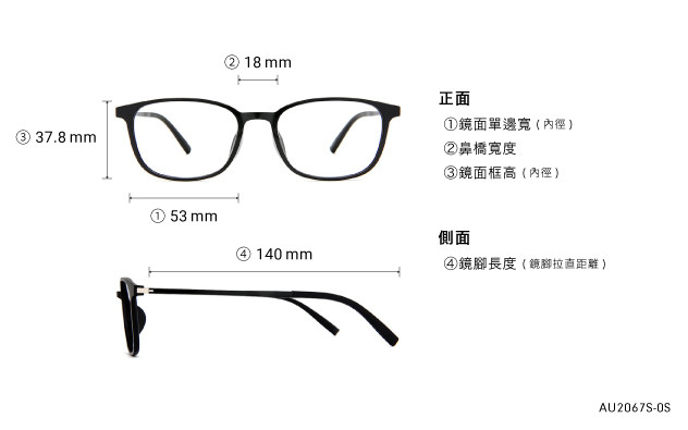 Eyeglasses AIR Ultem AU2067S-0S  Black